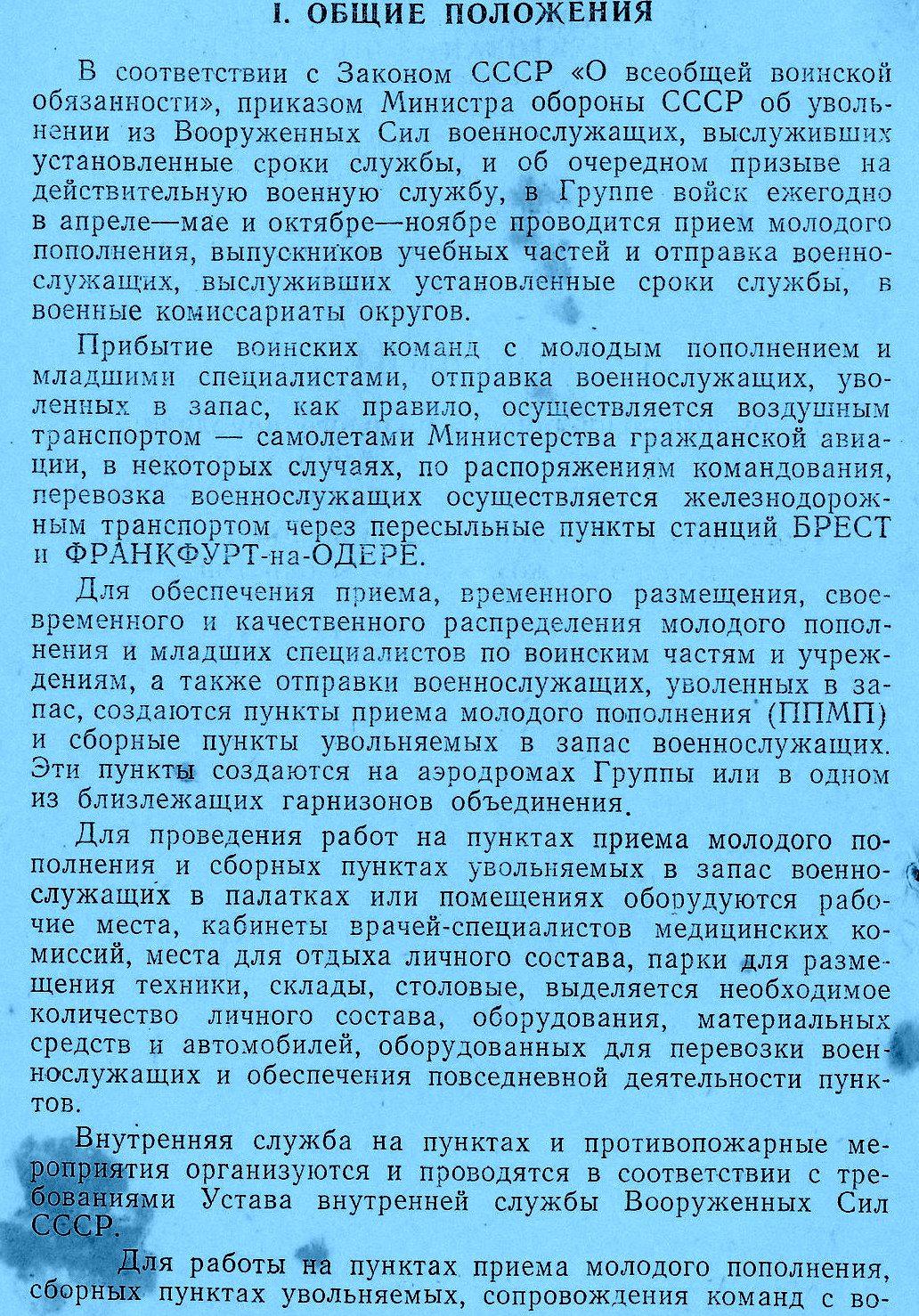 https://forumupload.ru/uploads/0009/6c/04/1355/966892.jpg