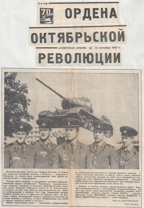http://forumupload.ru/uploads/0009/6c/04/1429/t16533.jpg