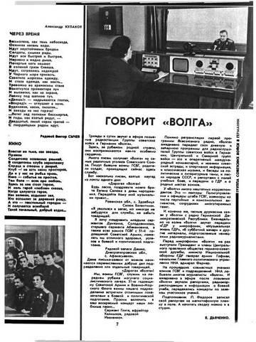 http://forumupload.ru/uploads/0009/6c/04/14803/t663112.jpg