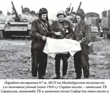 http://forumupload.ru/uploads/0009/6c/04/159/t749547.jpg