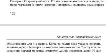 http://forumupload.ru/uploads/0009/6c/04/159/t808151.jpg