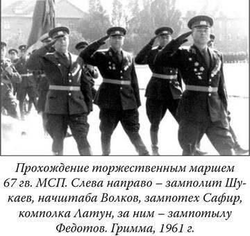 http://forumupload.ru/uploads/0009/6c/04/159/t900013.jpg