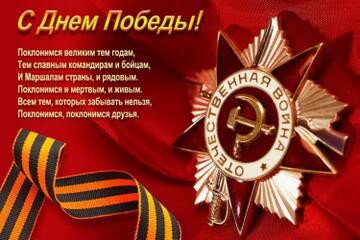 http://forumupload.ru/uploads/0009/6c/04/17374/t146892.jpg