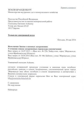 https://forumupload.ru/uploads/0009/6c/04/19240/t938329.jpg