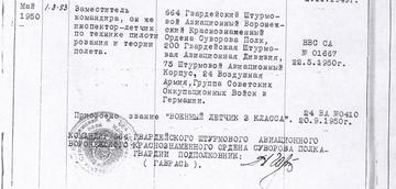 http://forumupload.ru/uploads/0009/6c/04/19507/t70624.png