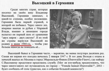 http://forumupload.ru/uploads/0009/6c/04/2344/t377550.jpg