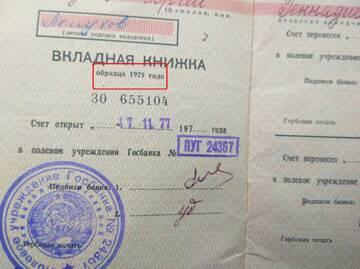 http://forumupload.ru/uploads/0009/6c/04/2344/t773047.jpg