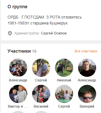 http://forumupload.ru/uploads/0009/6c/04/2735/t133421.png