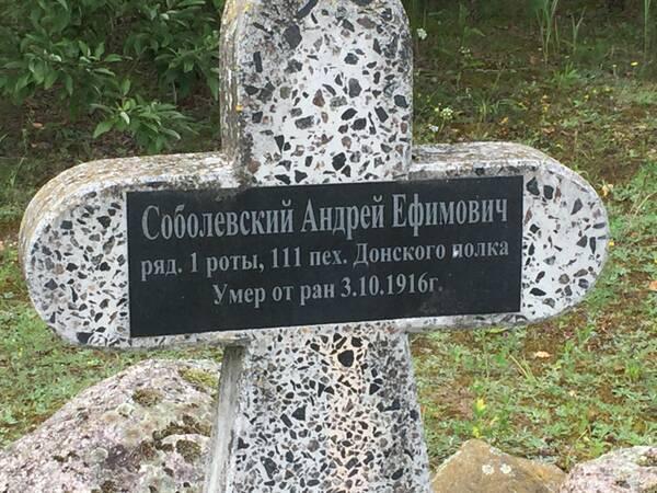 http://forumupload.ru/uploads/0009/6c/04/3/t571191.jpg