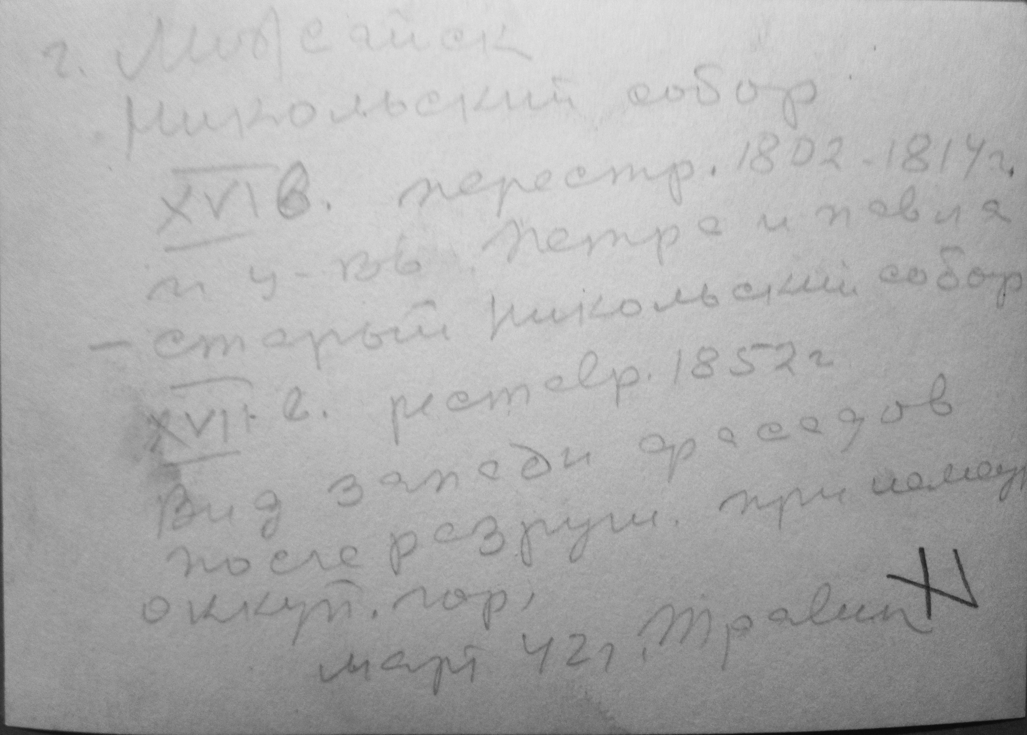 http://forumupload.ru/uploads/0009/6c/04/3570/60287.jpg