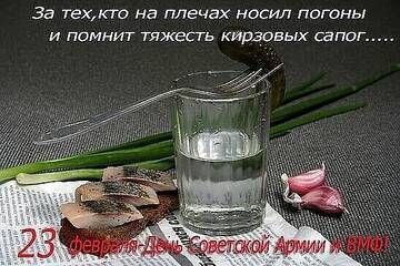 http://forumupload.ru/uploads/0009/6c/04/3802/t147802.jpg