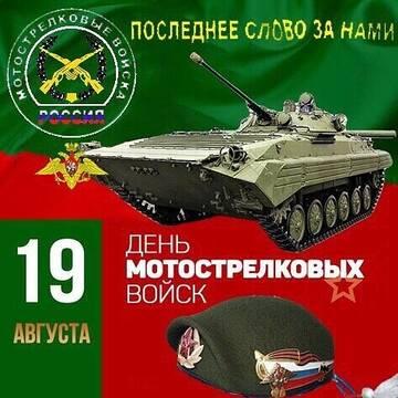 https://forumupload.ru/uploads/0009/6c/04/459/t38144.jpg