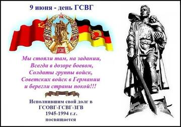 https://forumupload.ru/uploads/0009/6c/04/459/t384608.jpg