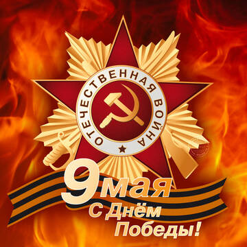 https://forumupload.ru/uploads/0009/6c/04/459/t760177.jpg