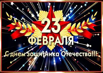http://forumupload.ru/uploads/0009/6c/04/4671/t227900.jpg