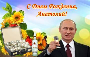 http://forumupload.ru/uploads/0009/6c/04/492/t765928.jpg