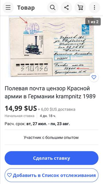 https://forumupload.ru/uploads/0009/6c/04/500/t20599.jpg