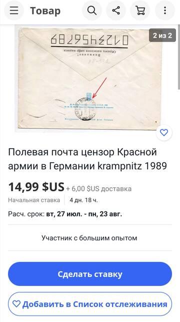 https://forumupload.ru/uploads/0009/6c/04/500/t557399.jpg