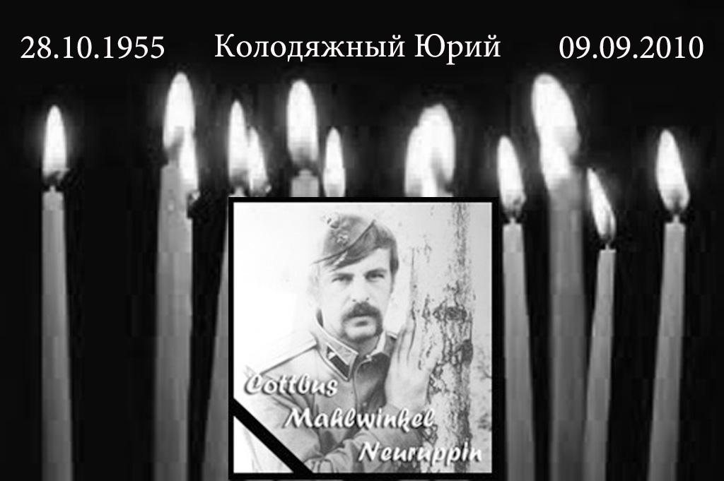 http://forumupload.ru/uploads/0009/6c/04/50548-1-f.jpg