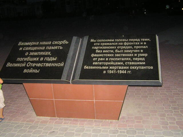 http://forumupload.ru/uploads/0009/6c/04/512/675928.jpg