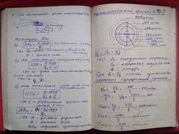 https://forumupload.ru/uploads/0009/6c/04/6701/t153140.jpg