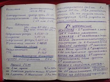 https://forumupload.ru/uploads/0009/6c/04/6701/t283279.jpg