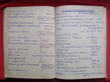 https://forumupload.ru/uploads/0009/6c/04/6701/t374852.jpg