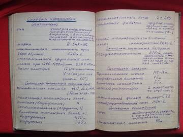 https://forumupload.ru/uploads/0009/6c/04/6701/t380155.jpg