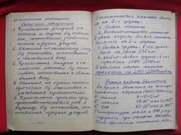 https://forumupload.ru/uploads/0009/6c/04/6701/t503295.jpg