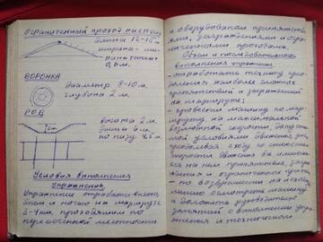 https://forumupload.ru/uploads/0009/6c/04/6701/t561470.jpg