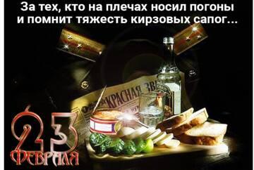 https://forumupload.ru/uploads/0009/6c/04/6701/t746071.jpg