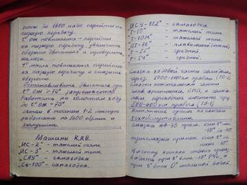 https://forumupload.ru/uploads/0009/6c/04/6701/t836993.jpg