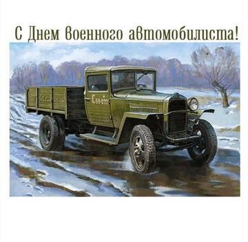 http://forumupload.ru/uploads/0009/6c/04/7086/t213340.jpg