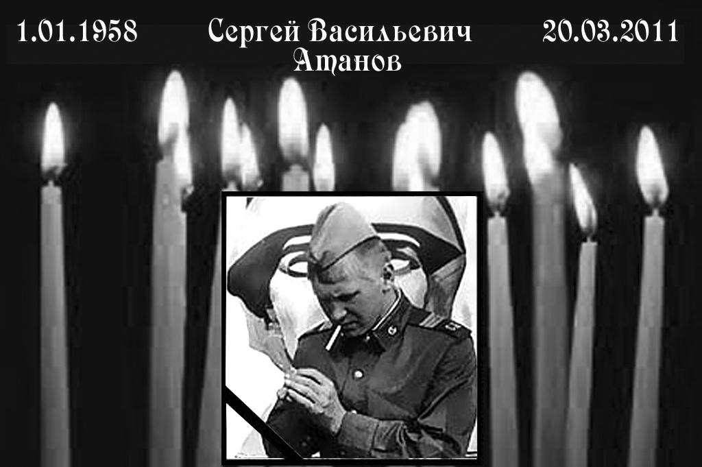 http://forumupload.ru/uploads/0009/6c/04/75649-1-f.jpg