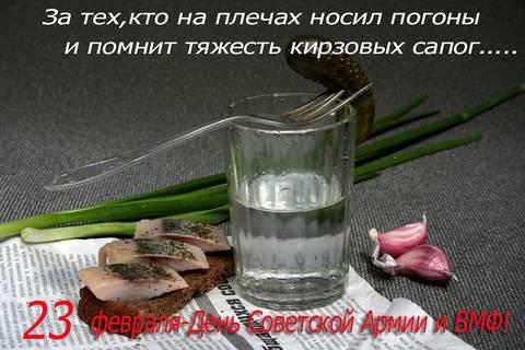 https://forumupload.ru/uploads/0009/6c/04/7972/t277332.jpg