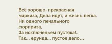 https://forumupload.ru/uploads/0009/6c/04/7972/t332208.jpg