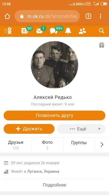 http://forumupload.ru/uploads/0009/6c/04/9806/t922153.jpg