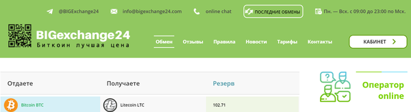 http://forumupload.ru/uploads/0009/79/6d/11359/t450533.png