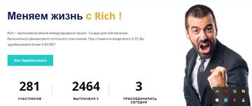 http://forumupload.ru/uploads/0009/79/6d/13003/t14173.png