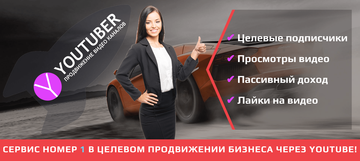 http://forumupload.ru/uploads/0009/79/6d/13003/t20414.png
