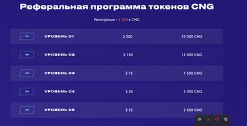 http://forumupload.ru/uploads/0009/79/6d/13003/t53718.png