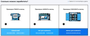 http://forumupload.ru/uploads/0009/79/6d/13003/t896733.png