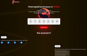 http://forumupload.ru/uploads/0009/79/6d/13680/t180022.png