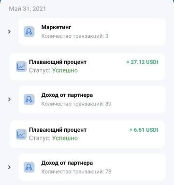 https://forumupload.ru/uploads/0009/79/6d/14385/t668781.jpg
