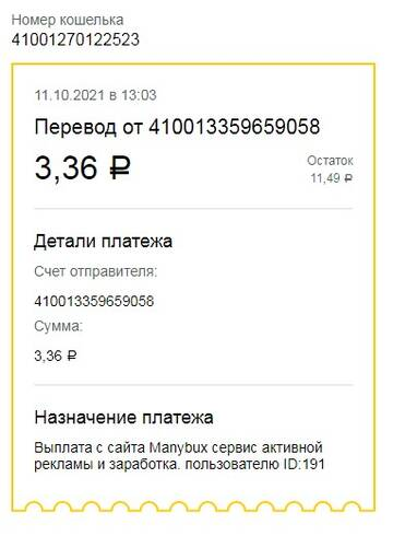 https://forumupload.ru/uploads/0009/79/6d/14633/t390548.jpg