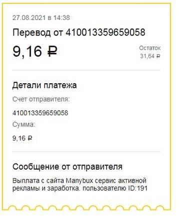 https://forumupload.ru/uploads/0009/79/6d/14633/t928339.jpg