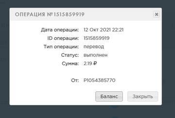 https://forumupload.ru/uploads/0009/79/6d/14669/t63793.jpg