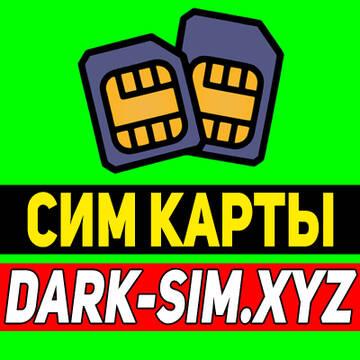 http://forumupload.ru/uploads/0009/82/82/165/t353040.jpg