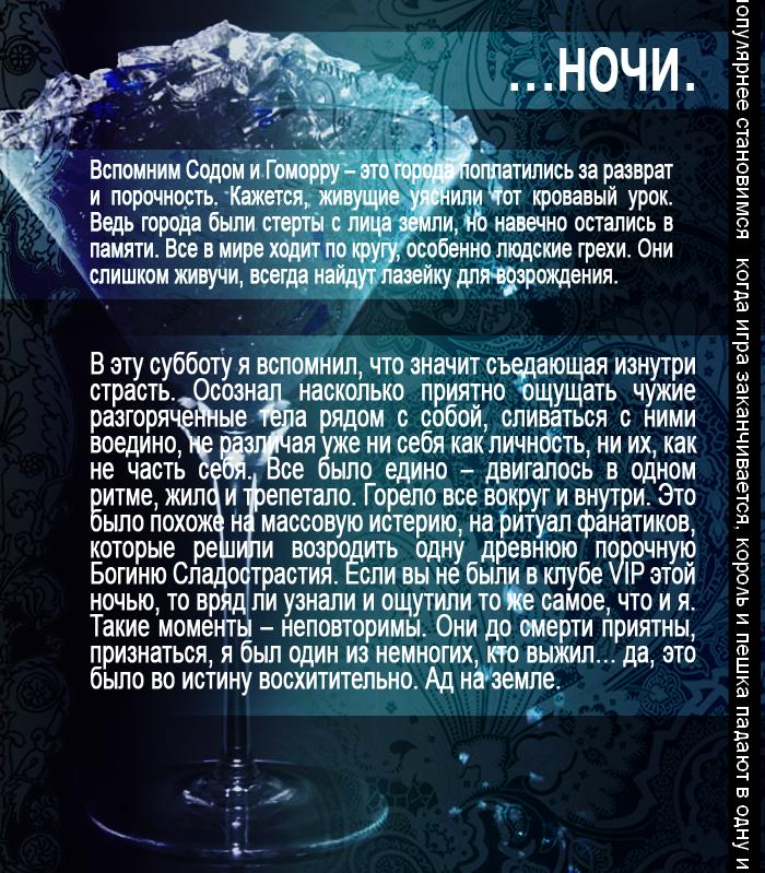 http://forumupload.ru/uploads/0009/e8/92/189865-3-f.png
