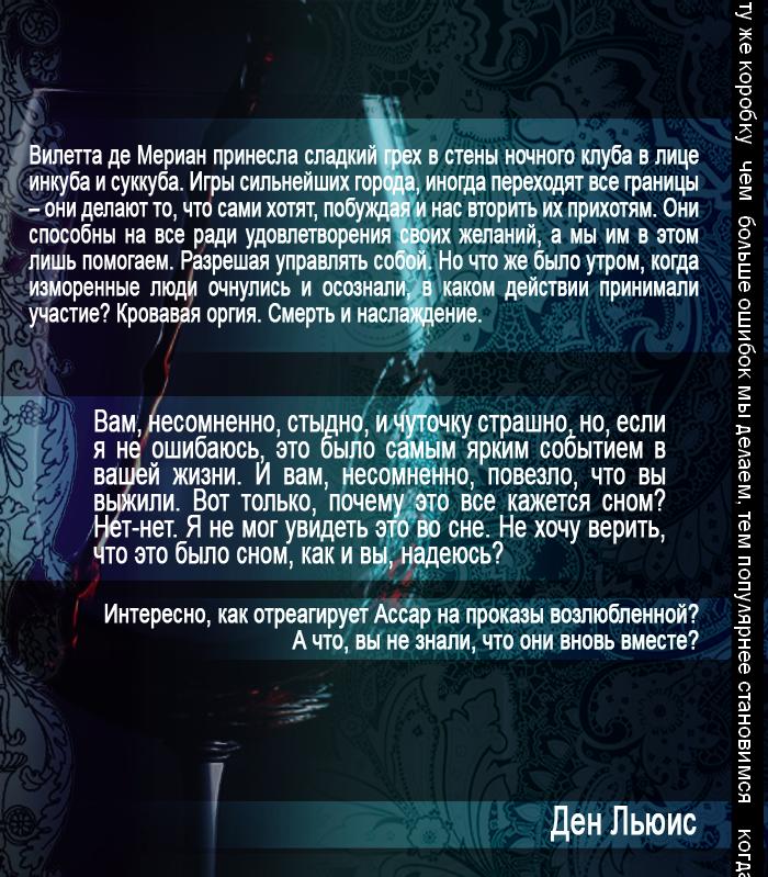 http://forumupload.ru/uploads/0009/e8/92/189865-4-f.png